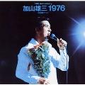 1976 ~武道館ライブ