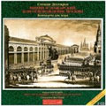 Degtyarev: Minin and Pozharsky or Liberation of Moscow, Concertos for Chorus