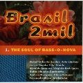 ブラジル2000 ソウル・オブ・ボサノーヴァ