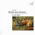イタリア協奏曲~J.S.バッハ/チェンバロ名曲集