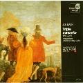 J.S.バッハ:フルート、ヴァイオリン、チェンバロのための三重奏曲