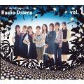 ハロー!プロジェクト ラジオドラマ vol.1<初回生産限定盤>
