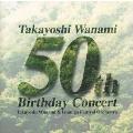 和波孝禧50歳記念コンサート@和波孝禧(VN)いずみごうフェスティヴァルo. 他