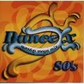Dance X 80's nonstop mega mix
