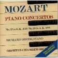 モーツァルト:ピアノ協奏曲第23番&17
