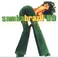 サンバ・ブラジル99