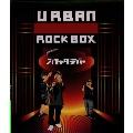 URBAN ROCK BOX