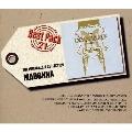 ウルトラ・マドンナ~グレイテスト・ヒッツ<限定盤>