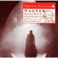 NEW 1枚でオペラ19 ニーベルングの指輪3 ワーグナー:ジークフリート(抜粋)