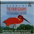 ヴィヴァルディ.協奏曲集 四季.海の嵐