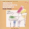 ピアノプレイズ《ミクタム インストルメンタル ワーシップ2》