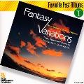 バーンズ:パガニーニの主題による幻想変奏曲:ジェイムズ・バーンズ(指揮)/東京佼成ウィンドオーケストラ
