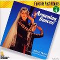 フェイバリット・パスト・アルバム Vol.4:アルメニアン・ダンス
