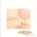 美しき町へ~Orchestra&Piano Full Mix