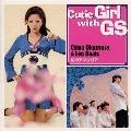 Girl with GSシリーズ2 幻のアマリリア