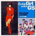 Girl with GSシリーズ3 LET'S GO NANA