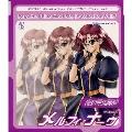 「悠久幻想曲3~Perpetual Blue~」マキシシングルコレクションVol.7~光の帰る場所(メルフィ・ナーヴ)