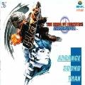 「ザ・キング・オブ・ファイターズ2000」アレンジサウンドトラックス