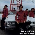 コヤス004(ダブルオーフォー)