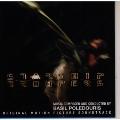 「スターシップ・トゥルーパーズ」オリジナル・サウンドトラック