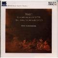 モーツァルト:クラリネット五重奏曲イ長調