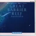 ミネラル・サウンド・ミュージック・シリーズ 深い碧,碧い海◎オーストラリア/グレートバリアリーフ