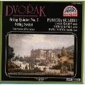 ドヴォルザーク:弦楽五重奏曲第2番ト長調