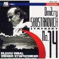 ショスタコーヴィチ:交響曲第14番<死者の歌>