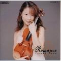 ロマンス:ヴァイオリン名曲集