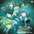 「メルティランサー」-The Animation- オリジナル・サウンドトラック Vol.2