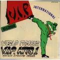 V.I.P.ヒッツ1