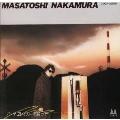 中村雅俊 オリジナル・アルバム・コレクション Vol.9~ハートブレイカーを装って
