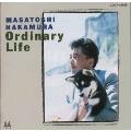 ~中村雅俊 オリジナル・アルバム・コレクション Vol.15~ORDINARY LIFE