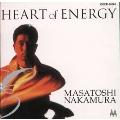 ~中村雅俊 オリジナル・アルバム・コレクション Vol.20~HEART OF ENERGY