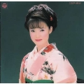 田川寿美全曲集'99~北海岸