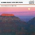 スクリーン・テーマ・クラシック(映画音楽)《ザ・クラシック1200(68)》