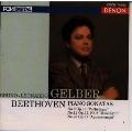 ベートーヴェン:ピアノ・ソナタ第8番ハ短調