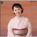 北見恭子全曲集'99/紅の舟唄(セリフ入り)
