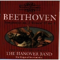 ベートーヴェン:交響曲第3番<英雄>・第4番