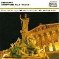 ベートーヴェン:交響曲第9番「合唱つき」《ザ・クラシック 1200-(6)》