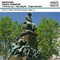 ベートーヴェン:三大ソナタ「悲愴」「月光」「熱情」《ザ・クラシック 1200-(44)》