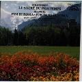 春の祭典/ローマの松/ローマの泉