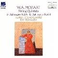 モーツァルト:弦楽五重奏曲第1番・第6番