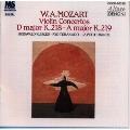 モーツァルト:ヴァイオリン協奏曲第5番「トルコ風」