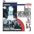 ショスタコーヴィチ:交響曲全集 5