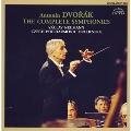 ドヴォルザーク:交響曲全集 (1972-1973)