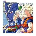 ドラゴンボールZ ヒット曲集Vol.13