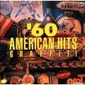 '60アメリカン・ヒット・グラフィティ《new best one》