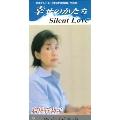 幸せのかたち/Silent Love