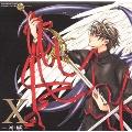 X-神威-